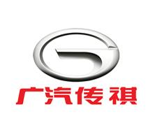 广州食堂承包-广汽传祺