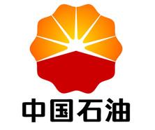 广州食材配送-广州中石油南沙公司