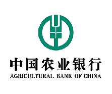 广州饭堂承包-中国农业银行