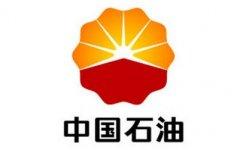 中国石油-广州食堂承包